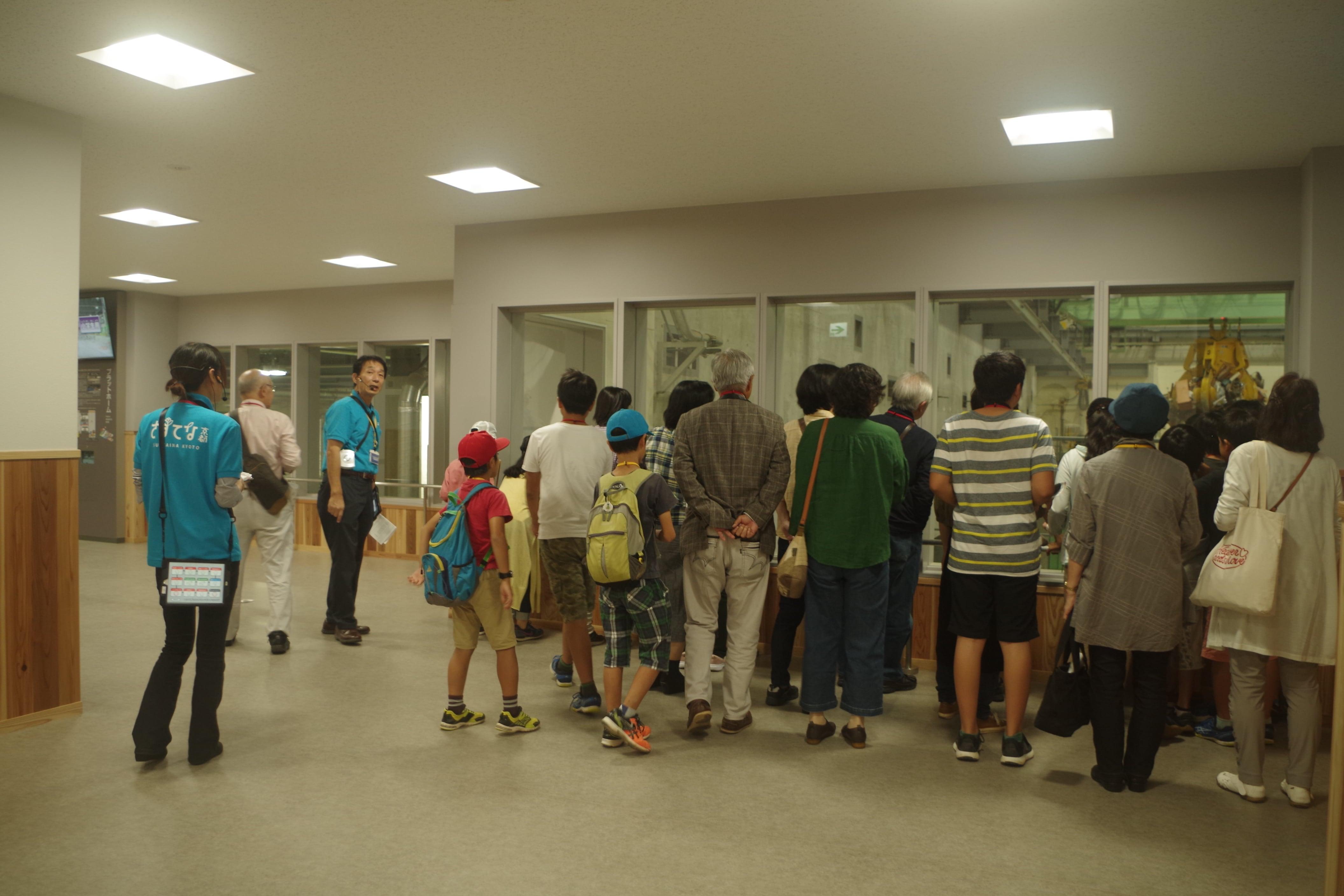 南部 クリーン センター 京都